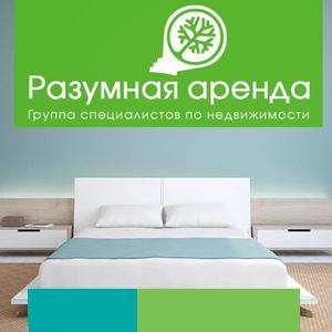Аренда квартир и офисов Лисков