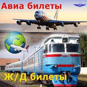 Авиа- и ж/д билеты Лисков