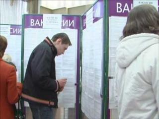 Центры занятости Лисков