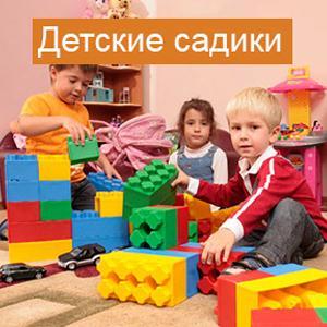 Детские сады Лисков