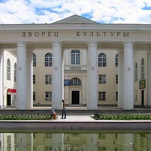 Дворцы и дома культуры Лисков