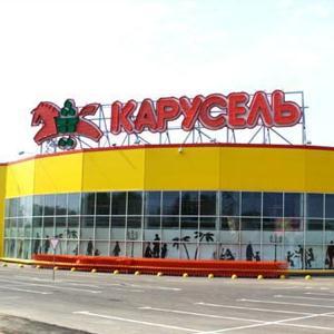 Гипермаркеты Лисков