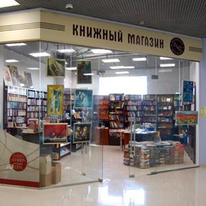 Книжные магазины Лисков