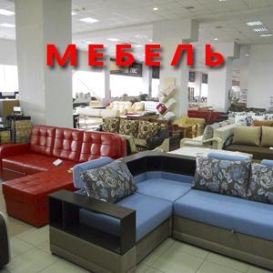 Магазины мебели Лисков