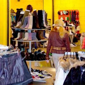 Магазины одежды и обуви Лисков