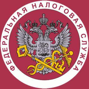 Налоговые инспекции, службы Лисков