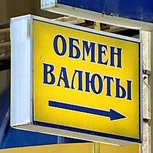 Обмен валют Лисков