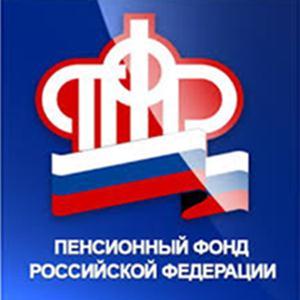 Пенсионные фонды Лисков