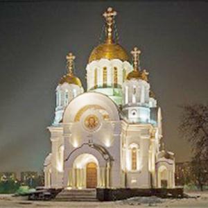 Религиозные учреждения Лисков