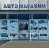 Автомагазины в Лисках