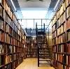 Библиотеки в Лисках