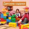 Детские сады в Лисках