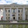 Дворцы и дома культуры в Лисках