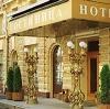 Гостиницы в Лисках