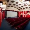 Кинотеатры в Лисках