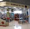 Книжные магазины в Лисках
