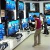 Магазины электроники в Лисках