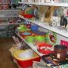 Магазины хозтоваров в Лисках