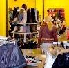 Магазины одежды и обуви в Лисках