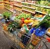 Магазины продуктов в Лисках
