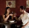 Рестораны, кафе, бары в Лисках