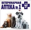 Ветеринарные аптеки в Лисках