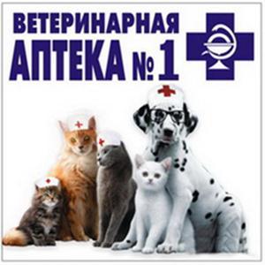Ветеринарные аптеки Лисков