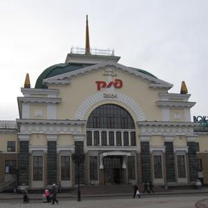 Железнодорожные вокзалы Лисков